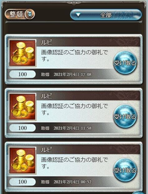 ninsyo2