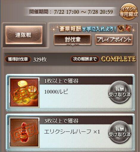 brave047