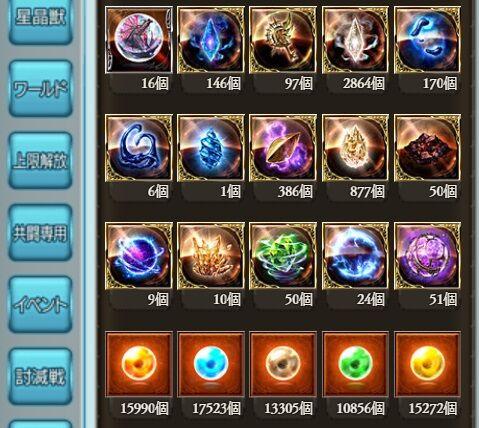 dragon26