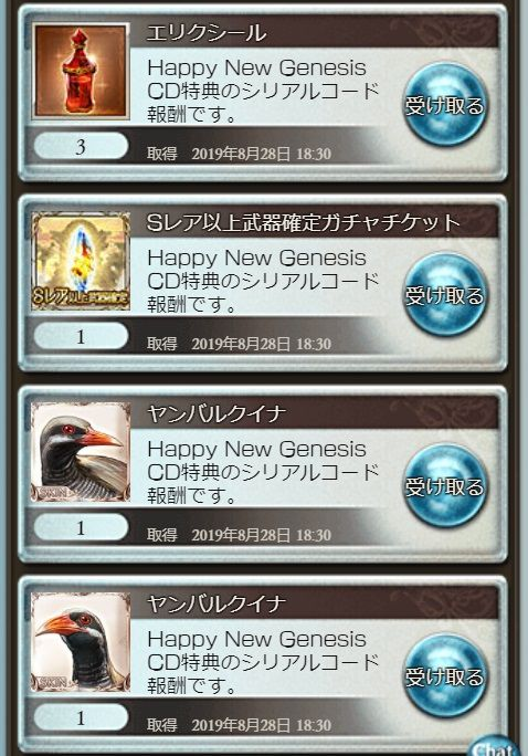 goods076