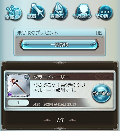 goods110