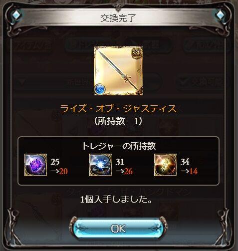 justic43