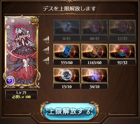 death04