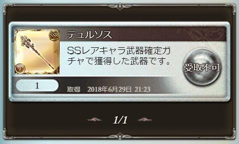 goods045