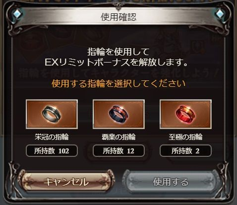 ring050
