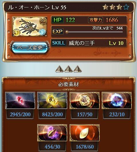 dragon40