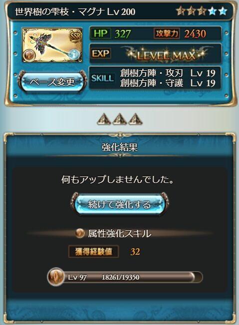 skill001