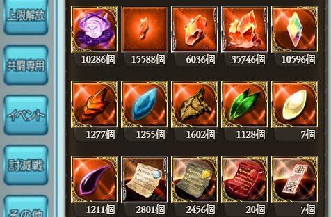 item020