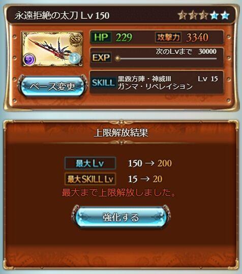 arm03