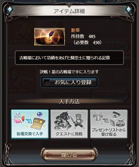 item026