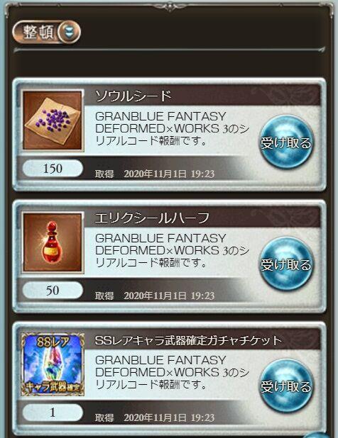 goods118