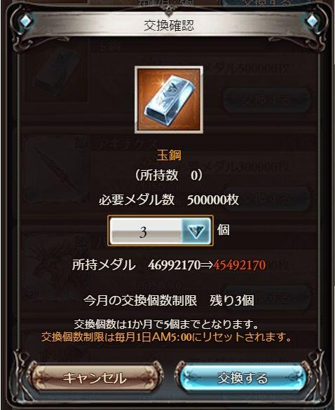 casino33