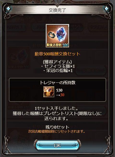 archa128
