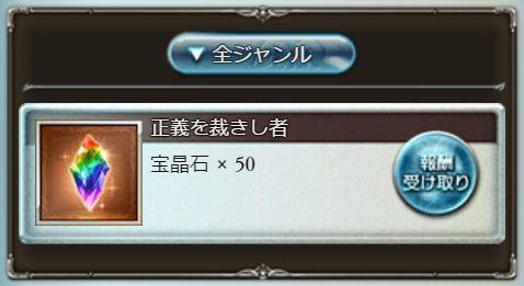archa077
