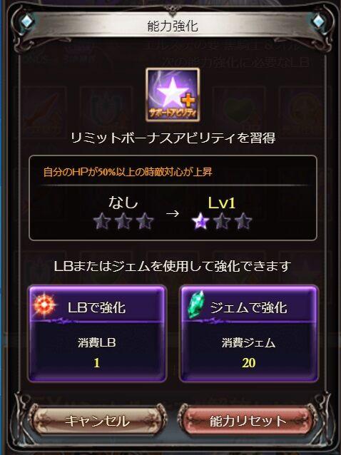 goods116