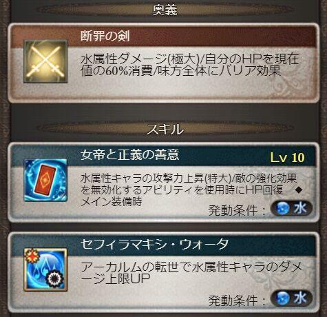 justic44