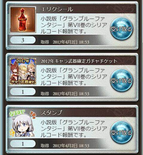 goods017