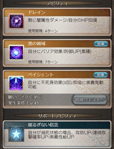 goods114