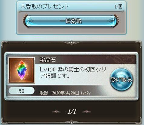 tenjou19