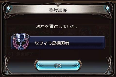archa078