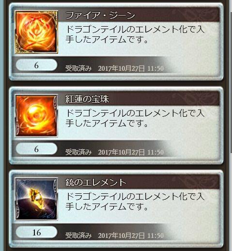 item006