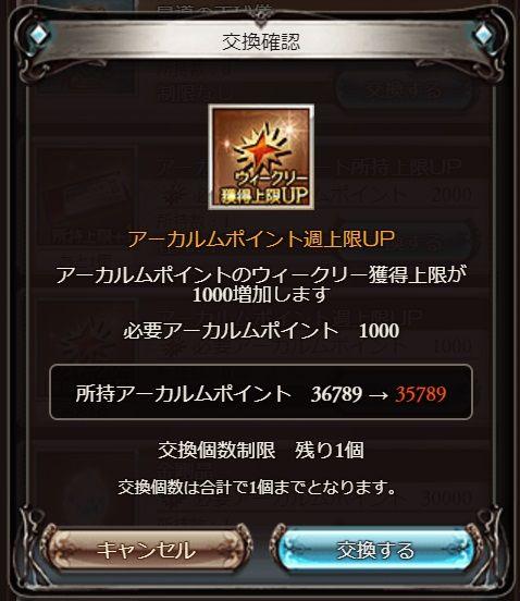 archa085