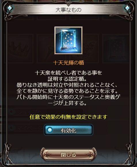 item016