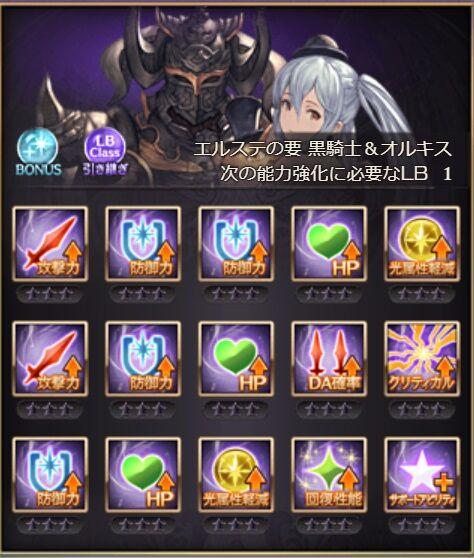goods115