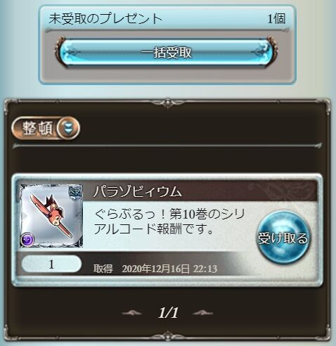 goods125