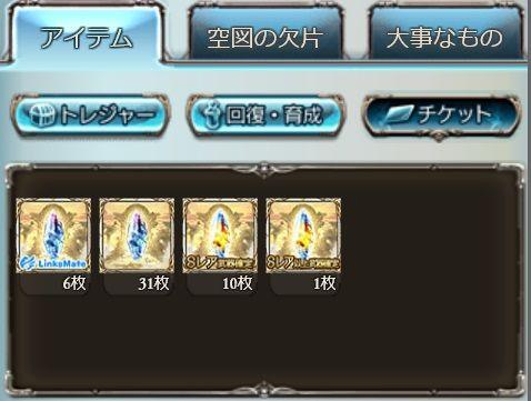 item007