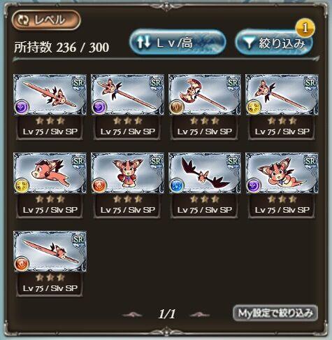 goods111