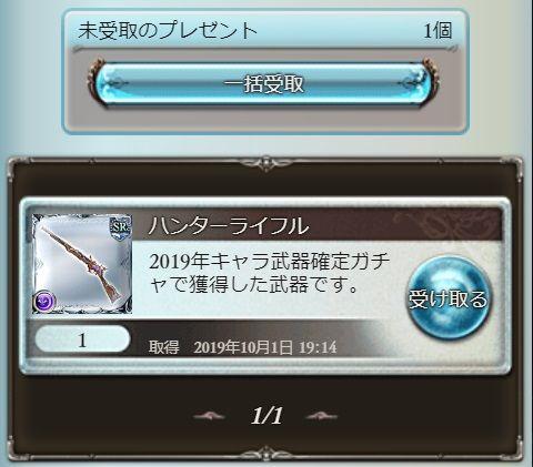 goods087