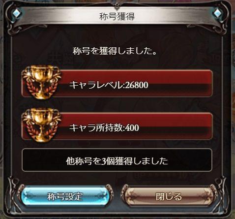 troph001