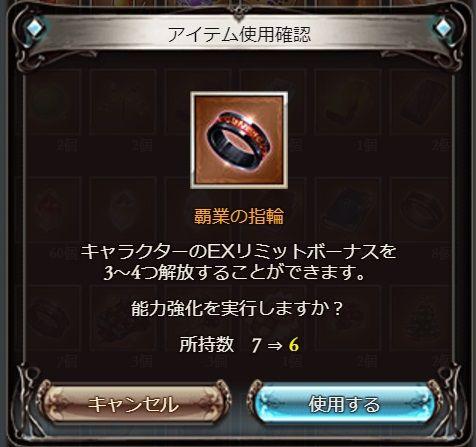 ring001