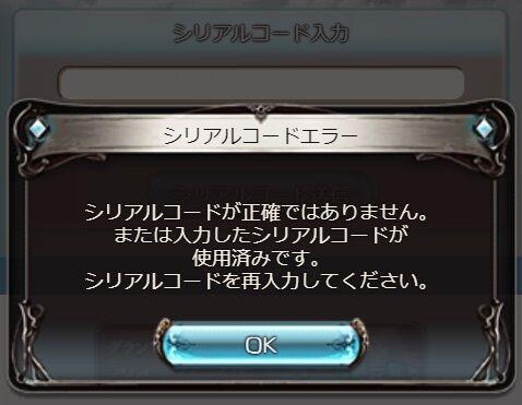 goods124