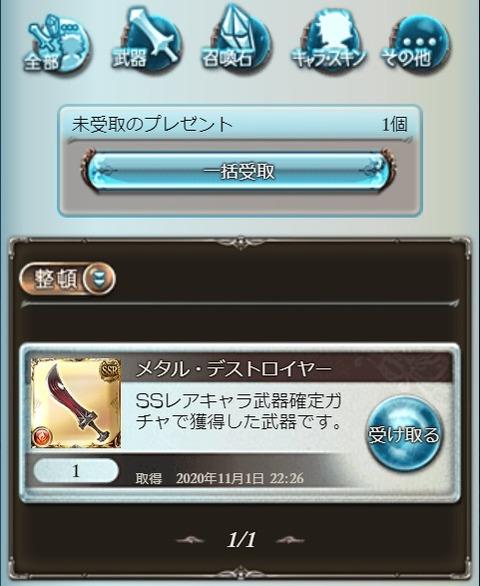 goods120