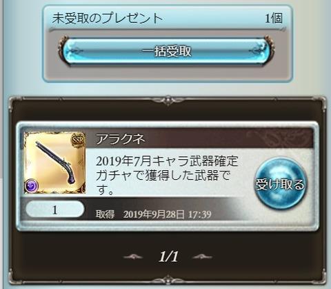 goods083