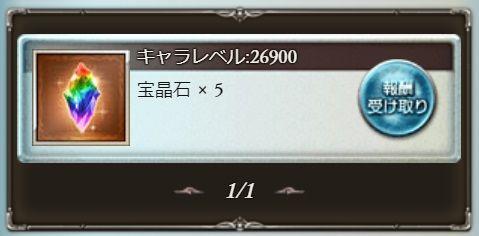 troph003