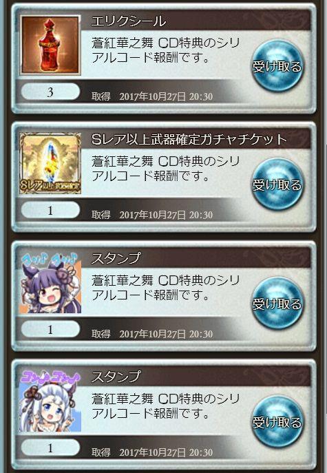goods028