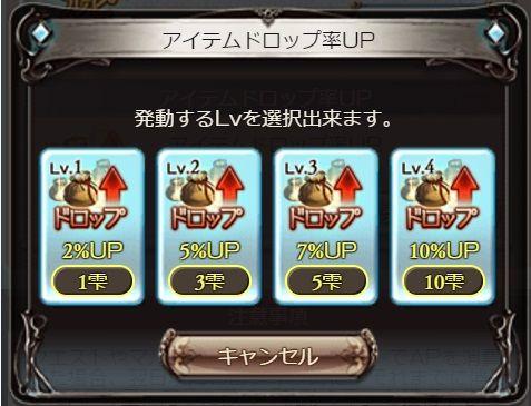 shop15