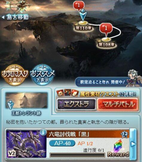 dragon19