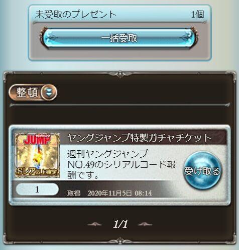 goods122