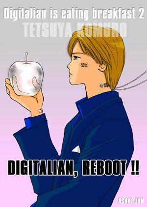 digitalian2-300