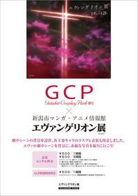 eva_GCPA2pop