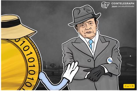 金融庁、仮想通貨ETF導入に慎重姿勢を示す その訳とは
