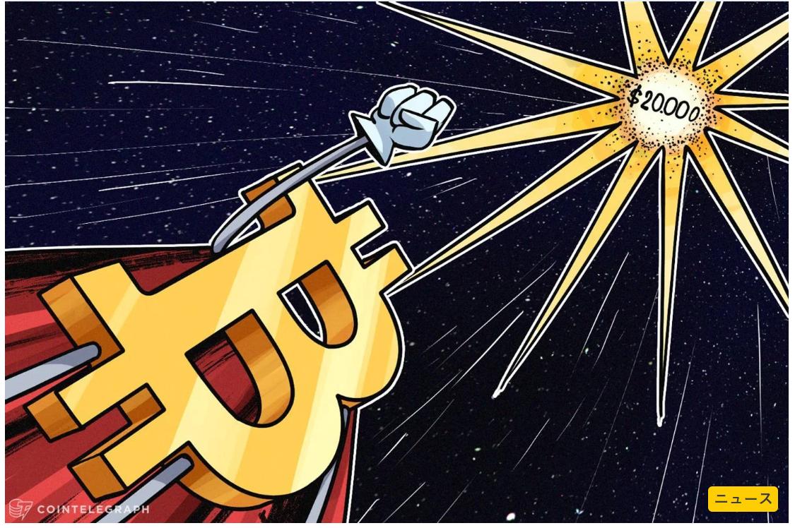 【年 ビットコイン】「史上初のバブルと崩壊」何が起きたか | | 道産子のセミリタイア仮想通貨歴伝