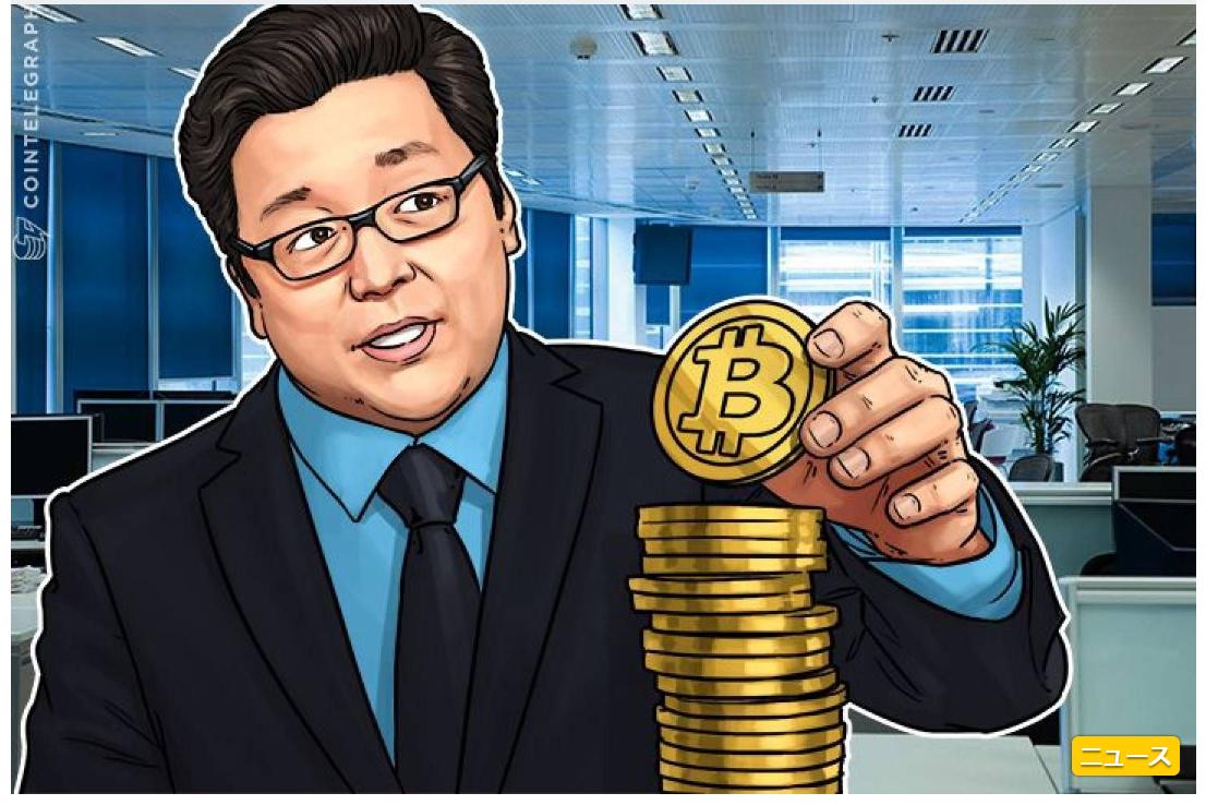 ビットコインの適正価格は160万円 米投資アナリストが仮想通貨市場の状況分析