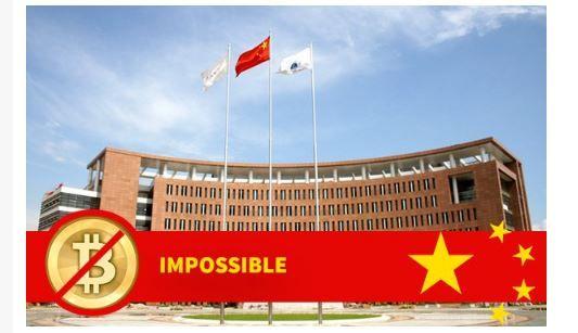 中国で仮想通貨マイニングが禁止になったらどうなる?規制は解除はあるの?
