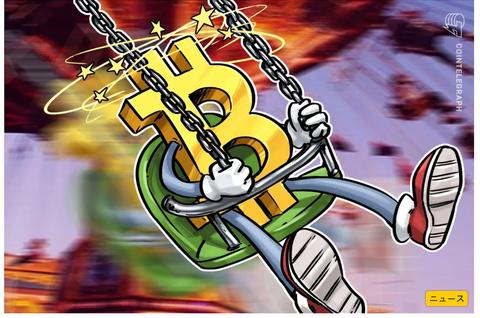 仮想通貨ビットコイン市場分析