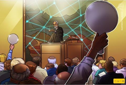 仮想通貨ビットコインを題材としたアート作品が記録更新、10万ドルで売却
